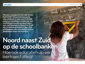 n'GO-debat: Noord en Zuid: samen op de schoolbanken